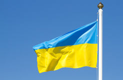 Drapeau ukrainien Photos stock