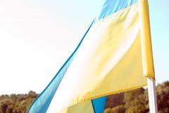 Drapeau ukrainien Images libres de droits