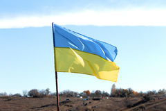 Drapeau ukrainien Images stock