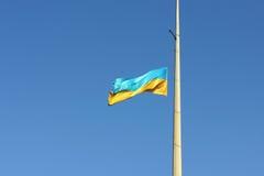Drapeau ukrainien Images stock