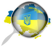 Drapeau ukrainien illustration stock