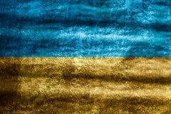 Drapeau ukrainien sous la forme image libre de droits