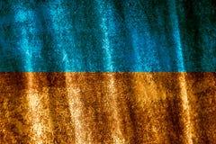 Drapeau ukrainien sous la forme image stock