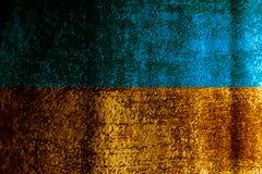 Drapeau ukrainien sous la forme images stock