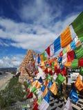 drapeaux colorés de Shanggri-La Image libre de droits