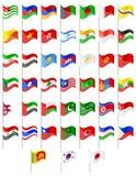 Drapeaux d'illustration de vecteur de pays de l'Asie Photos libres de droits