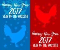 Drapeaux d'an neuf heureux Coq, symbole de 2017 sur le c chinois Image libre de droits