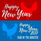 Drapeaux d'an neuf heureux Coq, symbole de 2017 sur le c chinois Photographie stock