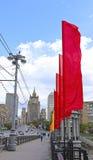 Drapeaux de fête colorés pendant des vacances Photographie stock libre de droits