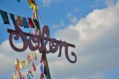 Drapeaux de flottement colorés par neutre, salle de mot Photos stock