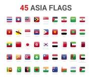 Drapeaux de l'Asie de pays le drapeau 45 a arrondi le vecteur carré d'icônes illustration libre de droits