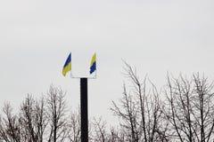 Drapeaux de l'Ukraine sur le tuyau de l'entreprise Image stock