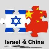 Drapeaux de la Chine et de l'Israël dans le puzzle Photo stock