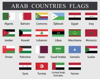 Drapeaux de pays arabes illustration de vecteur