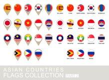 Drapeaux de pays asiatiques collection, partie Photo libre de droits