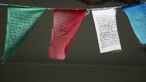 Drapeaux de prière. images libres de droits