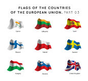 Drapeaux des pays d'UE Images libres de droits