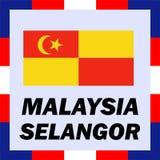 drapeaux, drapeau et manteau de bras de la Malaisie - le Selangor Photo stock