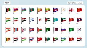 Drapeaux nationaux de l'Asie illustration stock