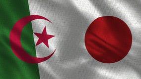 Drapeaux réalistes de l'Algérie et du Japon demi ensemble illustration de vecteur
