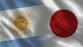 Drapeaux réalistes de l'Argentine et du Japon demi ensemble illustration de vecteur