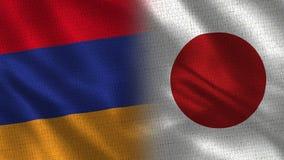 Drapeaux réalistes de l'Arménie et du Japon demi ensemble illustration de vecteur