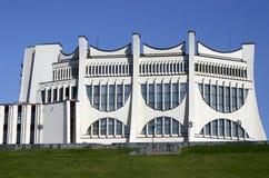 Drastisches Theatergebäude Lizenzfreie Stockfotografie