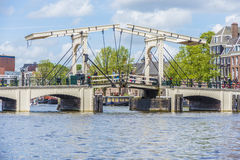 Drawbridge in Amsterdam, Netherands. Stock Photo