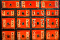 Drawers. China drawers in the furniture Stock Photo