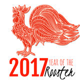Drawing of the bird. The symbol of the chinese new year of roost. Hand-drawn illustrations of the rooster. Illustration of rooster, symbol of 2017 on the Chinese Stock Photo