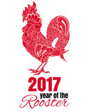 Drawing of the bird. The symbol of the chinese new year of roost Stock Photo