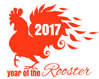 Drawing of the bird. The symbol of the chinese new year of roost. Hand-drawn illustrations of the rooster. Illustration of rooster, symbol of 2017 on the Chinese Royalty Free Stock Images