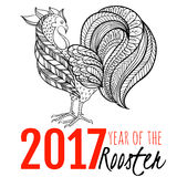 Drawing of the bird. The symbol of the chinese new year of roost. Hand-drawn illustrations of the rooster. Illustration of rooster, symbol of 2017 on the Chinese Stock Photography