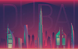 Drawing dubai city night view illustration. Vector drawing dubai city night view illustration Royalty Free Stock Photos