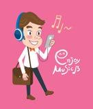 Drawing flat character design business man enjoy music concept, illustration.  Stock Photos