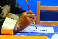 Drawing a hieroglyph. Hand with a brush draws the hieroglyph Royalty Free Stock Photography