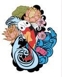 Drawing Koi Carp Japanese tattoo style. Illustration of Koi Carp Japanese tattoo style Royalty Free Stock Images