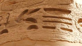 Ancient Egyptian Frescoes