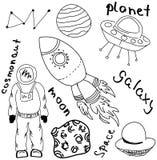 Drawn cosmonaut Stock Photo