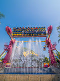 Dream World, Thailand Royalty Free Stock Images
