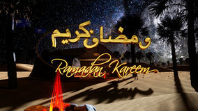 Dreamy night desert. With camels, full moon, fire and Arabian tent | translation is Ramadan Kareem Stock Photo