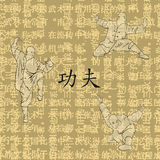 drei Männer werden mit einem Kung-Fu besetzt Stockfotografie