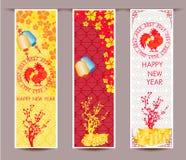 Drei vertikale Fahnen stellten für chinesisches neues Jahr des Hahns ein Stockfotografie
