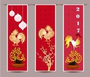 Drei vertikale Fahnen stellten für chinesisches neues Jahr des Hahns ein Lizenzfreies Stockfoto