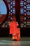 Drei Zoll goldene Lotus-chinesische Plum Blossom Prize Art Troupe Stockfotografie