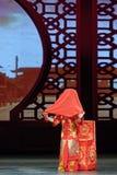 Drei Zoll goldene Lotus-chinesische Plum Blossom Prize Art Troupe Stockfotos