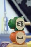 Dreidels da canela da freira Imagem de Stock Royalty Free