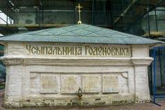 Dreiheit-Sergius Laurus in Russland Lizenzfreies Stockbild