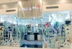 Dren Hair och skönhet shoppar i Hong Kong Royaltyfri Foto