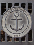 Drene la portilla Novorossiysk 2007 Novorossiysk Rusia 21 05 2017 Imagenes de archivo